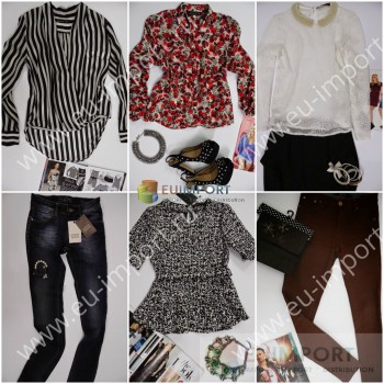 Набор одежды испанской марки